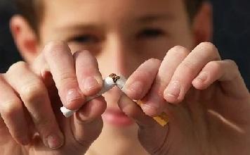 Become a non smoker